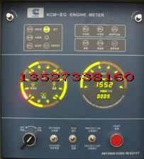 西门子仪表 康明斯KCM-IIG发电辅机机旁仪表箱4913985*