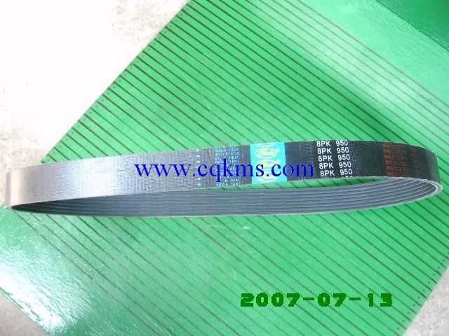 8PK950皮带