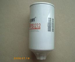 弗列加燃油滤清器FS1242B