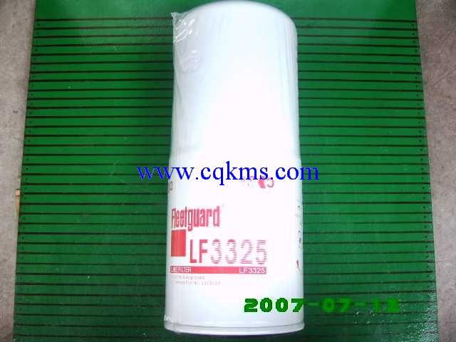 康明斯k383310169.LF3325机油滤清器*
