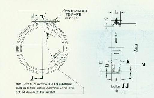 Φ75mm-V型抱箍