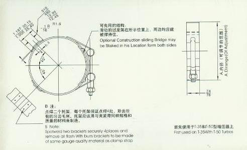 Φ139.7mm-T型抱箍