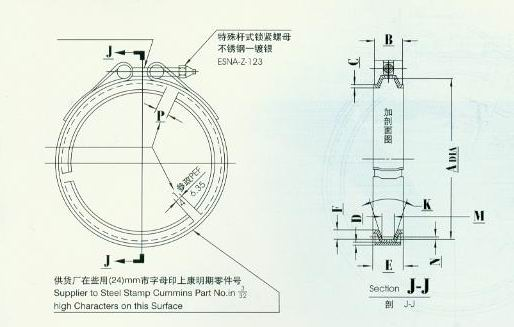 Φ144mm-V型抱箍