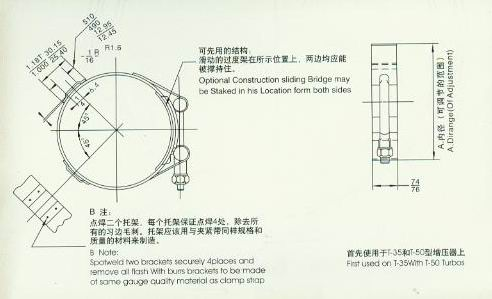 S41203-1-T型抱箍