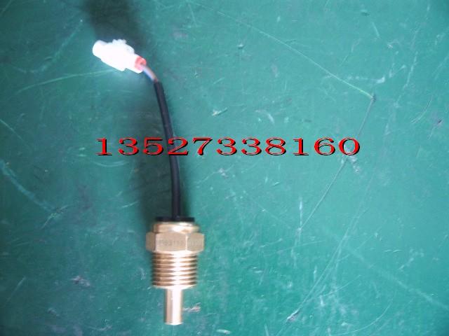 水泥混凝土摊铺机 4061391康明斯M11温度传感器