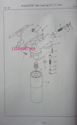 3202156康明斯机油滤清器座