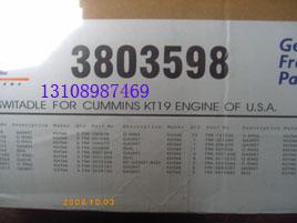 康明斯KTA19修理包3803598*
