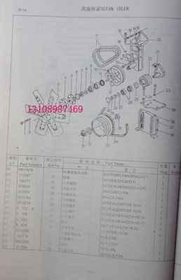 """3165799柴油机配件重庆康明斯52""""风扇"""
