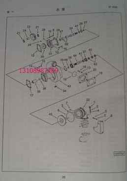 安徽 淮南 康明斯维修配件 康明斯K38水泵3050443