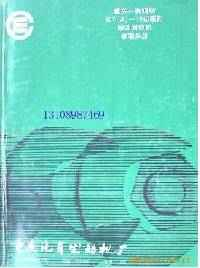 康明斯发动机零件目录图册大修修理维修手册K