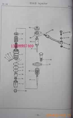 新疆 塔城 康明斯维修配件 重庆康明斯KTA19喷油器调校配件3095773*