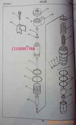 石油机械 重庆康明斯MTA11G1G2喷油器调校配件3087648