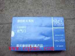 河北 沧州 康明斯维修配件 207241康明斯K型发电机组进气门
