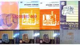 3166120配件重庆M11康明斯发动机NT(A)855-G零件目录NT(A)-855-G