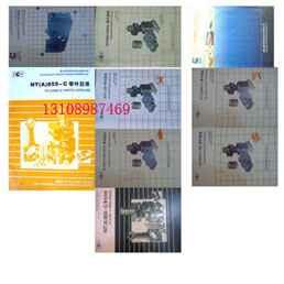 3166196配件重庆康明斯发动机NT855-C280-BC3零件图册