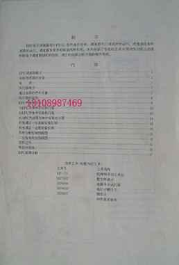 康明斯电子执行器 3379231配件重庆康明斯发动机康明斯电子调速器使用说明书
