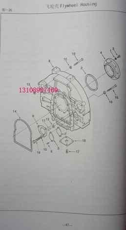 3007715重庆康明斯柴油机配件飞轮壳*