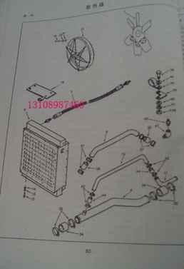 中国康明斯首页 3655110康明斯发电机组重庆康明斯风扇
