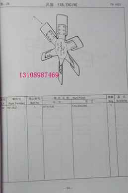 4913555柴油机配件重庆康明斯风扇