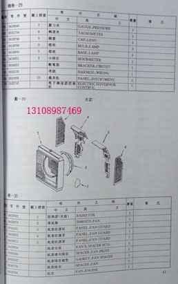 康明斯重型车 4913860柴油机配件重庆康明斯NTA855风扇
