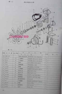 康明斯重型卡车 3012666重庆康明斯NT855柴油机配件风扇轮毂总成