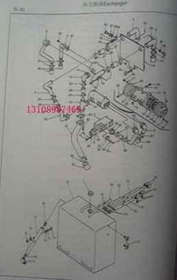 康明斯N85发电机热交换器3655859*