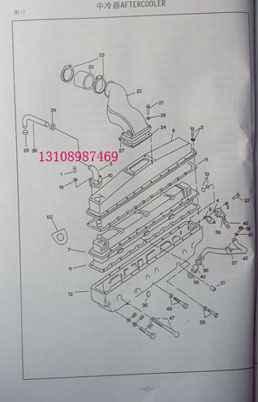 柴油机中冷器总成   重庆康明斯中冷器总成3419233