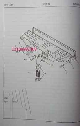 游艇备件 3010927上海康明斯柴油机康明斯中冷器室