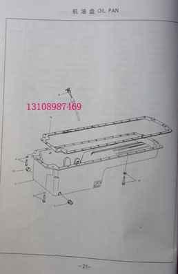 3006098柴油机配件重庆康明斯机油滤及机冷器总成