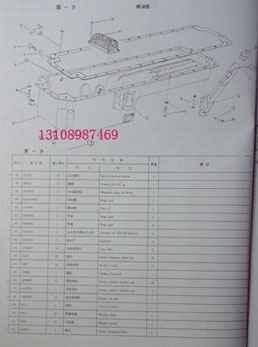 3260641推土机320维修重庆康明斯机冷器