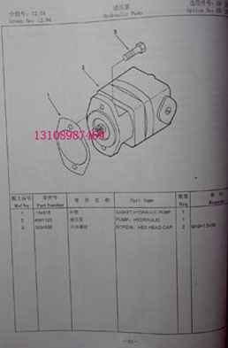 3165611康明斯发电机液压泵