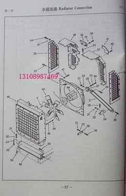 天津 大港 康明斯维修配件 3000278豪华客车康明斯发动机康明斯水箱