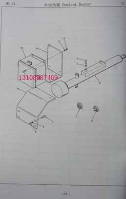 213900康明斯柴油发电机加热器