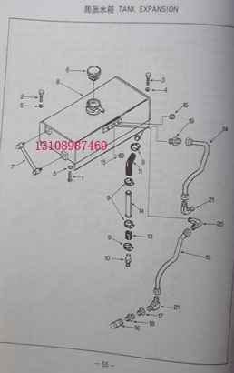 康明斯发动机KTA19膨涨水箱和加水盖总3655883*