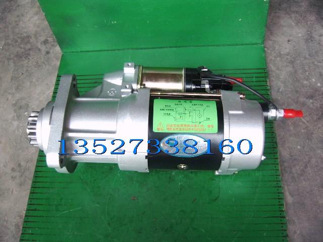 3102920康明斯m11磁力起动器起动马达