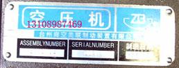 康明斯M11-0134空压机配件3275536*