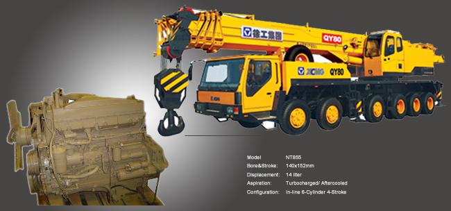 起重机用的康明斯发动机配件NTC-290-SO13323*