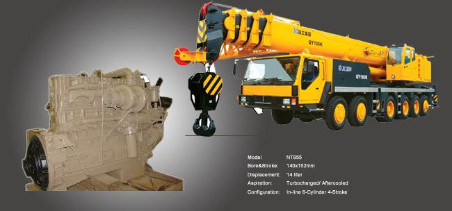 起重机用的康明斯柴油机配件NTC-290-SO10097*