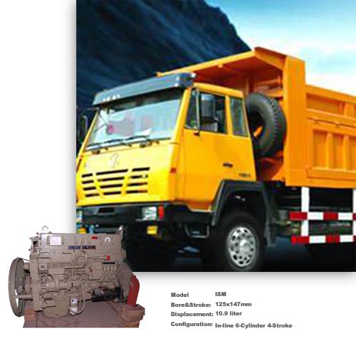 卡车用康明斯用的康明斯配件ISM450-SO20026*