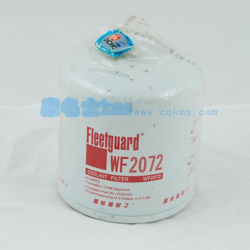 康明斯6c8.3弗列加水滤器WF2072*