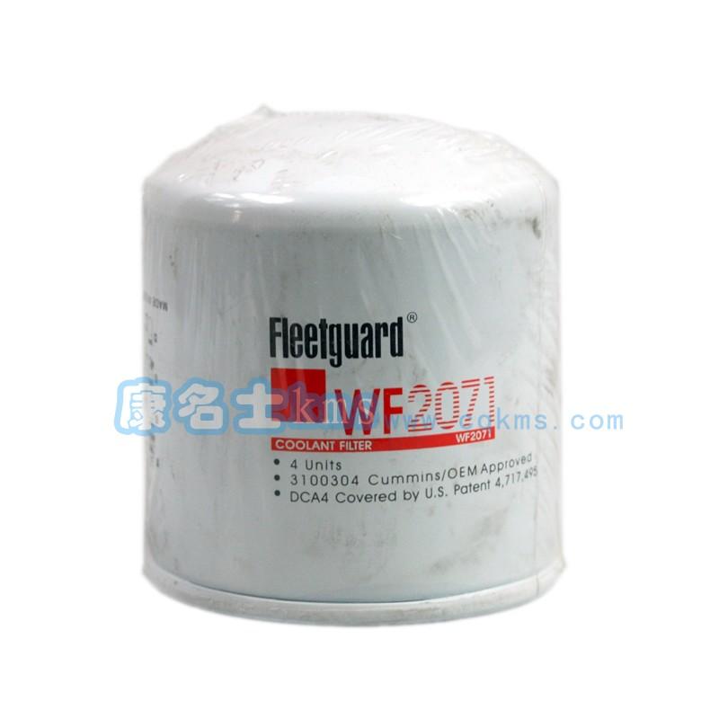 康明斯水滤器 康明斯NT855弗列加水滤WF2071*