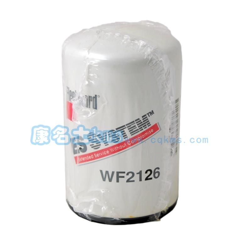 弗列加水滤WF2126
