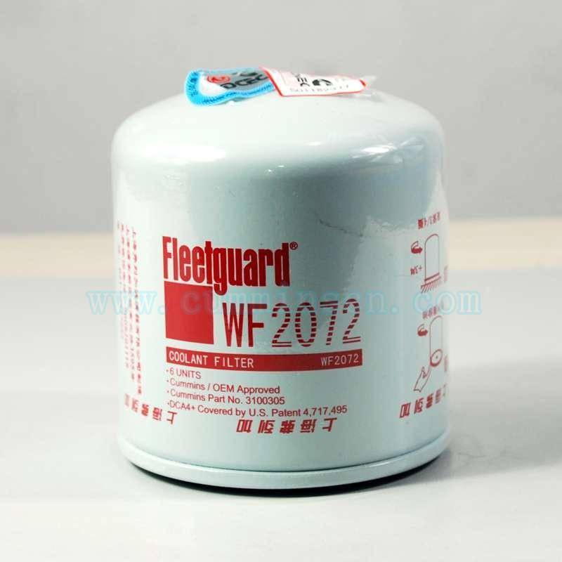 康明斯弗列加水滤器WF2072