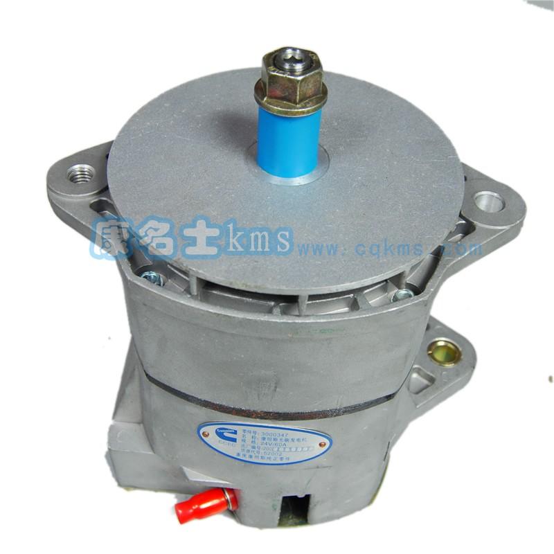 康明斯V28充电发电机3000347*