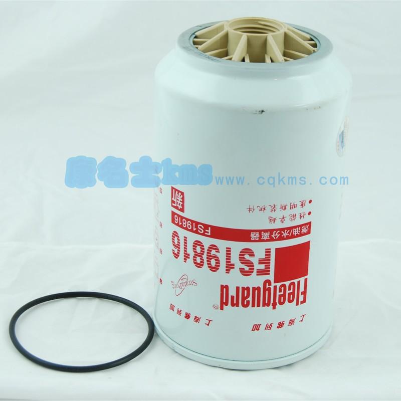 福田康明斯燃油滤清器FS19816