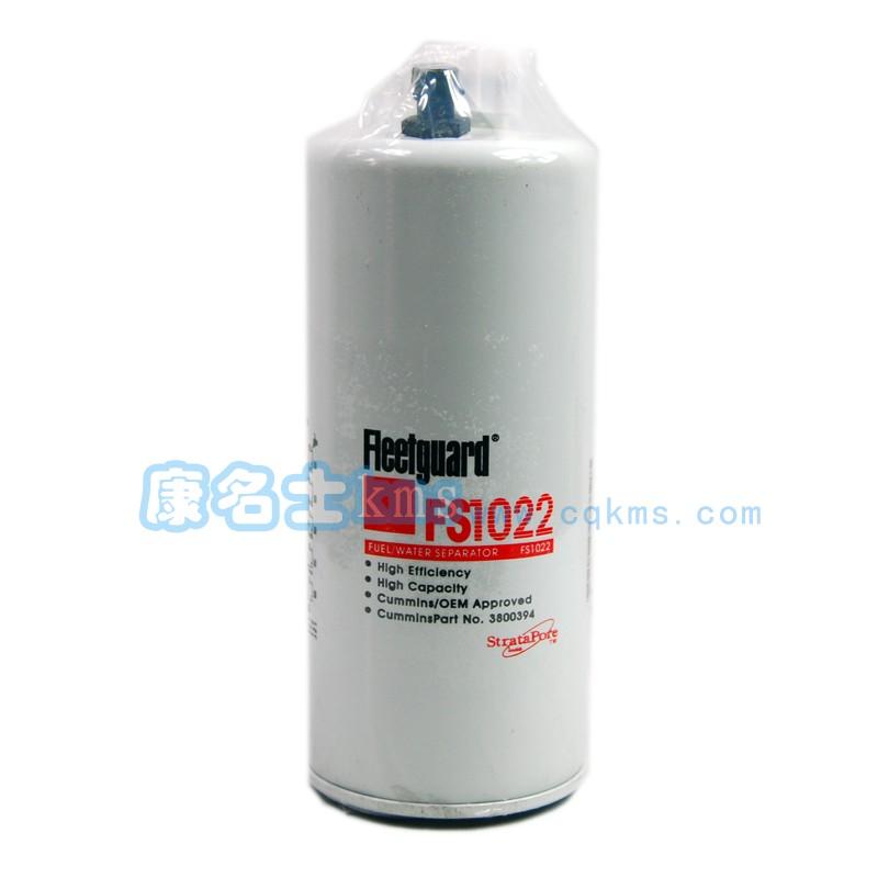康明斯柴油机配件燃油滤清器FS1022
