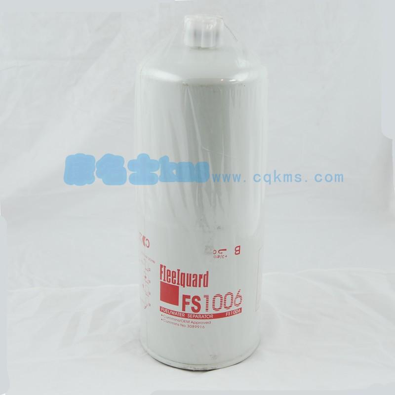 康明斯K19滤芯FS1006*