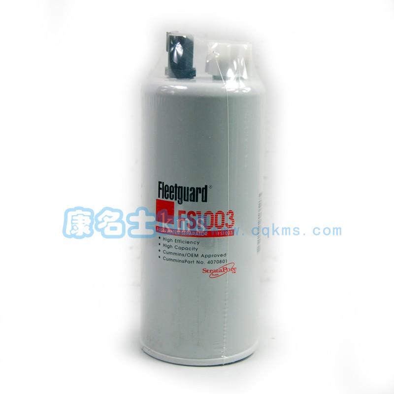 二手设备用发动机配件 康明斯M11柴滤FS1003