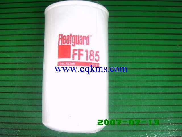 美国康明斯燃油滤清器FF185