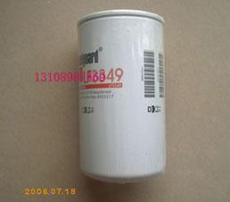 康明斯6b机油格3908615